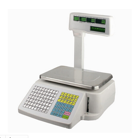 Electronic price computing barcode scale
